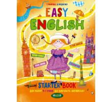 EASY ENGLISH Посібник для малят 4-7 років, що вивчають англійську. Жирова Т., Федиенко В. 978-966-429-456-7